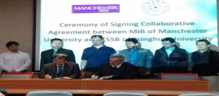 Ceremony of Signing Collaborative Agreement between the center for Synthetic & Biology of Tsinghua University and the Manchester Institute of Biotechnology of Manchester University