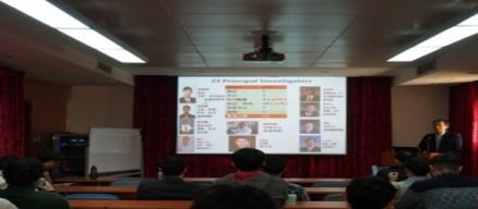 合成与系统生物学中心2016年年会