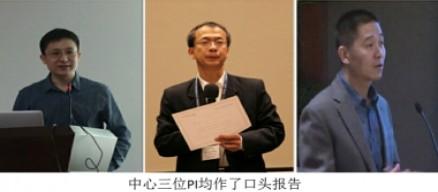 """中心部分老师和博士生参加苏州""""冷泉港亚洲——合成生物学会议"""""""