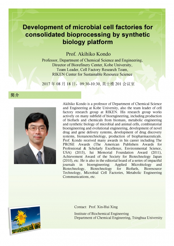 2017-08-18:Development of microbial cell factories for consolidated bioprocessing by synthetic biology platform